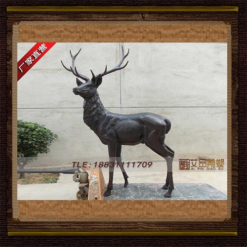 供应 大型号铸铜麋鹿1  品牌雕塑      厂家直销