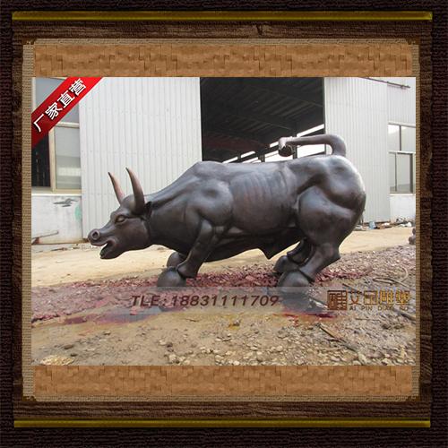 供应 华尔街铜牛   品牌雕塑    厂家直销