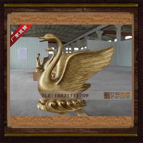 供应喷水天鹅水景铜雕塑    品牌雕塑    厂家直销