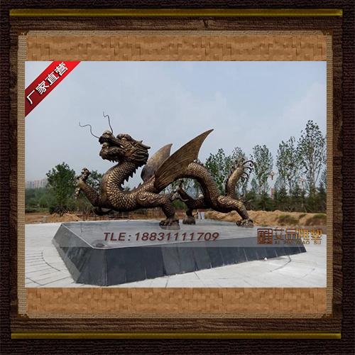 供应铸铜飞龙雕塑    品牌雕塑    厂家直销