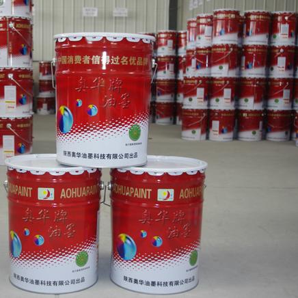 奥华油墨 BK550多功能醇溶环保复合油墨 黄色 白色
