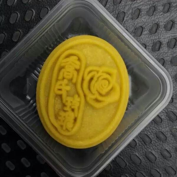 逸珍 精品玫瑰饼