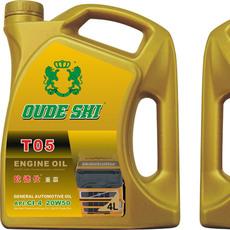 德國 歐德仕潤滑油