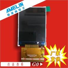 2.4英寸TFT液晶显示屏 37PIN 240X320 亮度300 IC型号:ILI9341