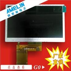 4.3英寸TFT液晶显示屏 TN型 480X272 亮度300 IC型号:ST7282
