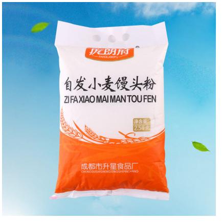 5kg馒头粉小麦粉自发粉供应商巢湖伊园厂家,为您提供鲶鱼莘县大面粉图片
