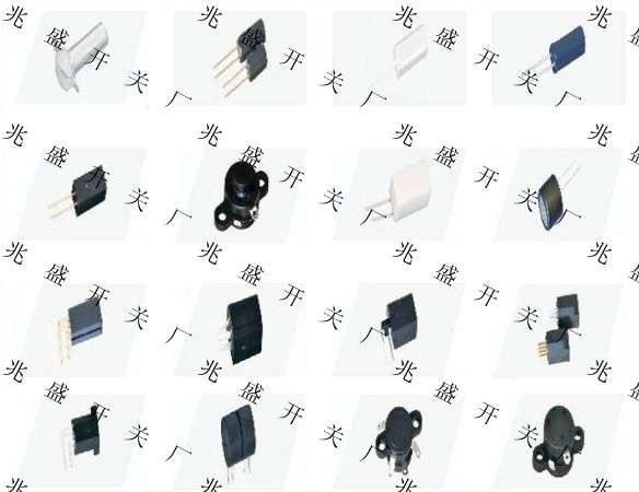 震动开关接线图、震动开关安装角度、震动开关安装尺寸、震动开关安装规格、震动开关电路图 关于震动开关接线图、震动开关安装角度、震动开关安装尺寸、震动开关安装规格、震动开关电路图的信息由兆盛震动开关厂提供 公司名称:兆盛震动开关厂 联系人:陈先生 手机:13751237828 固定电话:0769-83840263 邮箱:vibratorswitch@163.