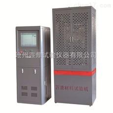 热之点实验室设备韩国LabTech马弗炉