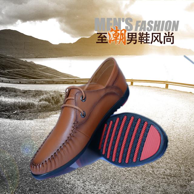 总长无锡工作服定制男士真皮皮鞋工作皮鞋流行时尚男鞋真皮