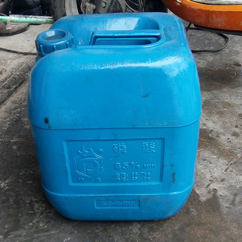 湖北宜昌供应优质50%含量焦磷酸 液体焦磷酸 工业级精制焦磷酸