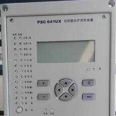 电抗器保护测控装置