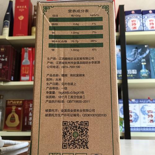 供应香米大米 大米加工 大米OEM贴牌