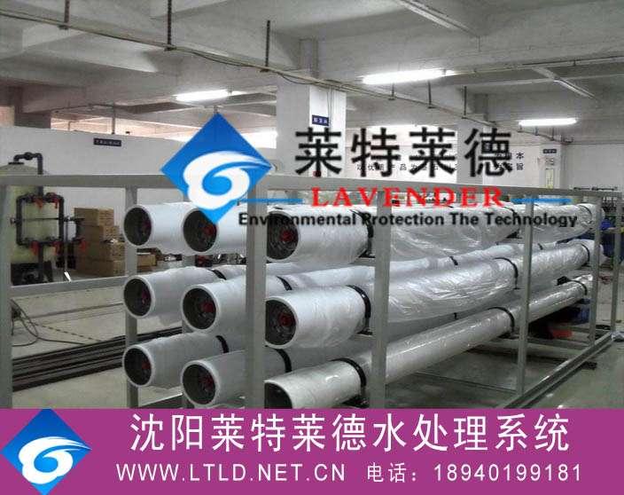 5kg/cm2,确定增压泵的工作压力. 控制:泵后用调节阀调节压力及进水量.图片