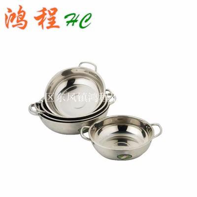 供应 不锈钢小肥羊清汤锅 单味火锅 批发不锈钢锅