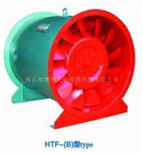HTF(B)斜流消防系列风机,山西斜流消防通风机,太原斜流风机,运城通风机