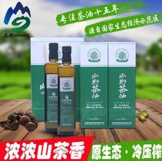 尚野500ml大气礼盒原生态低温压榨野生特产山茶油月子油一件代发