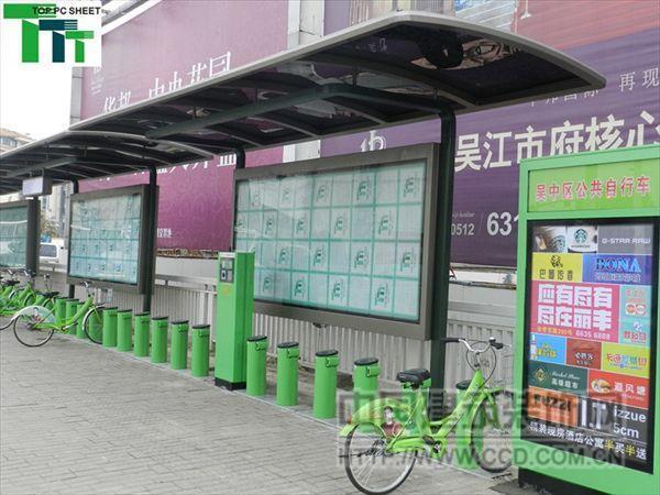 西安公共自行车雨棚_太原公共自行车雨棚_兰州自行车雨棚_银.