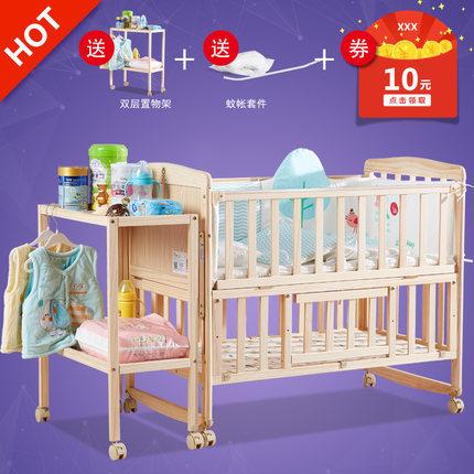 婴儿床实木多功能宝宝床摇篮床摇床新生儿bb床无漆儿童床带蚊帐