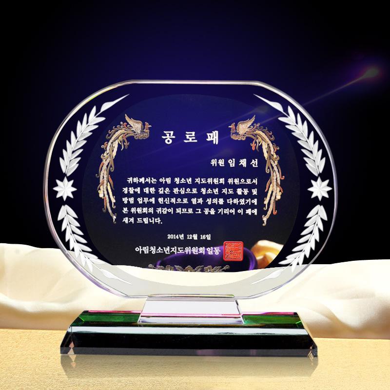 人造水晶创意奖杯奖牌定做精美刻字水晶工艺品定制厂家直供
