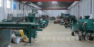 郑州黎阳机械有限公司