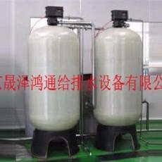供应晟源全自动软化水装置厂家直销型号齐全质优价低