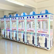2017新款夹娃娃机爱琴海抓烟机自动礼品售卖机公仔机抓糖机