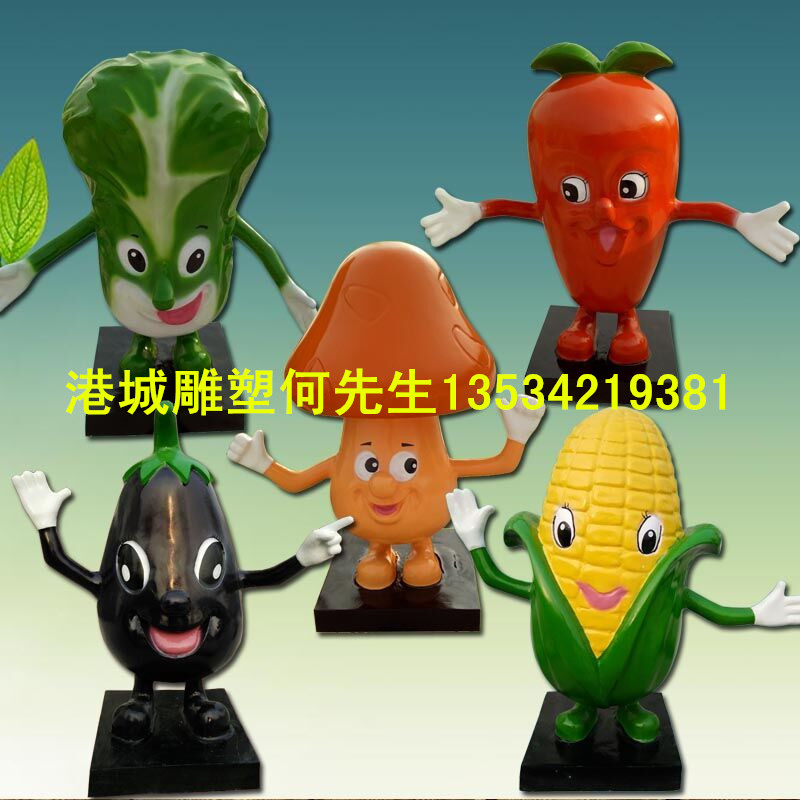 景观工程仿真瓜果蔬菜雕塑摆件 玻璃钢卡通造型雕塑定制厂家