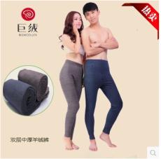 巨绒男双层加厚高腰贴片护膝保暖羊绒长裤