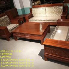 价格面议 刺猬紫檀博古沙发六件套 红木家具