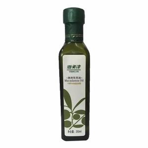 雅美津纯手工研制精华油 澳洲坚果油 绿瓶 250ml 500ml