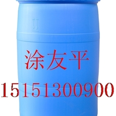 煮练漂白渗透剂JFC-2
