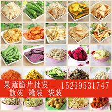 综合果蔬脆片水果干灌装零食休闲食品微商批发爆款蔬菜脆