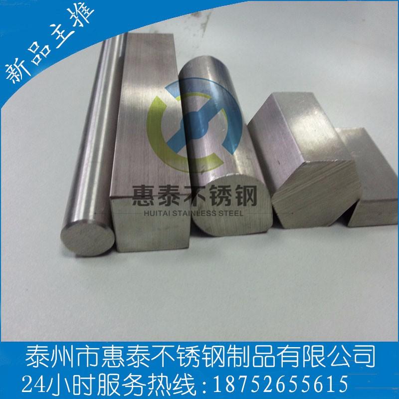 重庆316不锈钢六角棒S42mm厂家直销,规格齐全