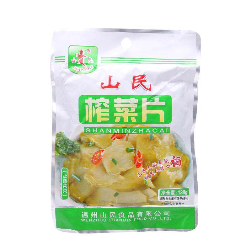 山民138g榨菜片 开胃小菜 温州特产酱菜