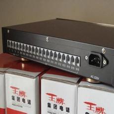东莞电信光纤专线|光纤独享|    快速免费安装