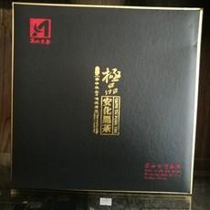 湖南省求喜茶业 千两饼 花卷茶 厂家直销