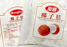 供应【老先森】海南特产南国椰子糕 200g 休闲零食 30包/箱 一件代发