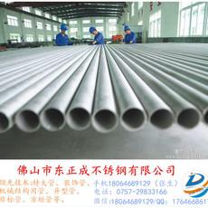 不锈钢工业管规格