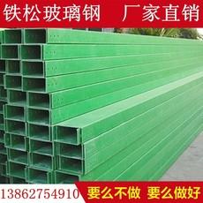 长期供应安徽玻璃钢电缆桥架强度好耐老化长久使用南通厂家直销