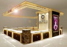 济南珠宝展柜设计制作公司济南山人【最低价格】展柜柜台定做设计制作工厂济南展柜公司