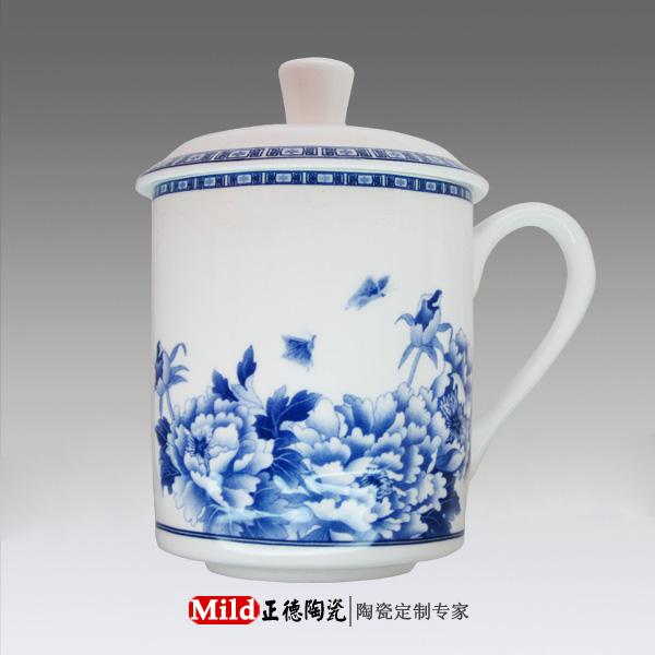 公司促销礼品杯陶瓷茶杯定做价格
