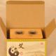 供应双孔竹制艾灸盒