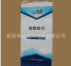 厂家长期供应编织袋 环保化工袋质量保证 价格合理 加工定制