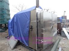 供应98成新二手真空冷冻干燥机