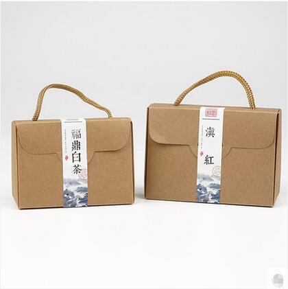 茶叶纸盒定制陕西荣泽茶叶包装盒文艺礼品盒礼品包装盒干果食品手工牛皮纸打包盒