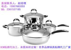 家庭厨房电器赠品 双柄复底锅 家居百货 时尚不锈钢厨房用品套装锅