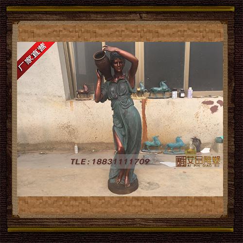 供应欧式抱罐美女铜雕塑 品牌雕塑  厂家直销