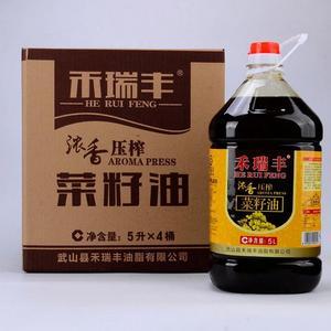 供应 禾瑞丰菜籽油5L 植物油调和油 精品绿色压榨油