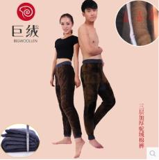 纯驼绒棉裤男女