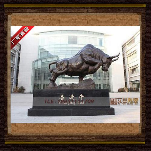 供应  奋进铜牛雕塑  品牌雕塑    厂家直销
